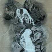 Assranca Waterfall
