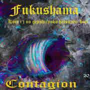 Irish art. Fukushama 4, artist Michael Thatcher, Offaly