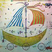 Wheely Ship